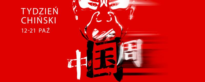 Tydzień chiński baner