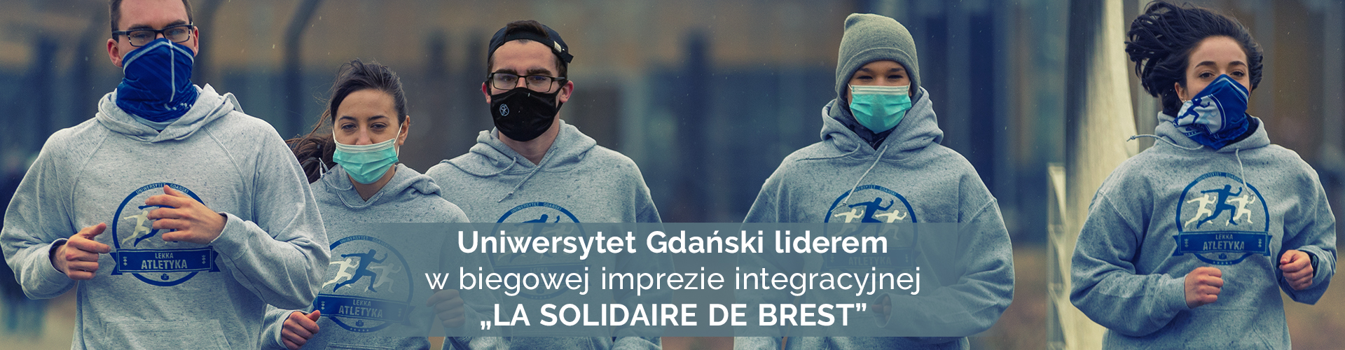 """Uniwersytet Gdański liderem w biegowej imprezie integracyjnej """"La Solidaire de Brest"""""""