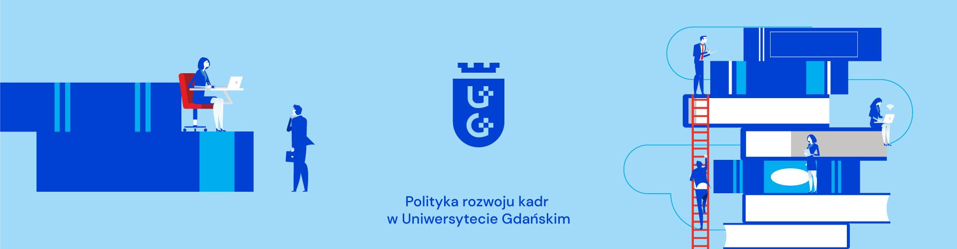 Polityka rozwoju kadr w Uniwersytecie Gdańskim