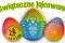 świąteczne jajcowanie