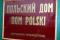 Dom Polski w Wierszynie