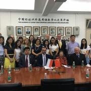 Wizyta delegacji UG w Chinach 3884