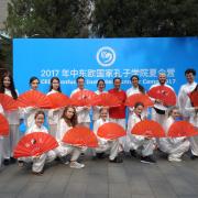 Obóz letni w Pekinie 7