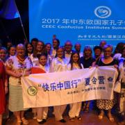 Obóz letni w Pekinie 1