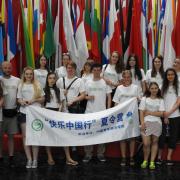 Obóz letni w Pekinie 2