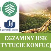 Egzaminy HSK