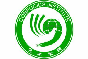 Logo Instytutu Konfucjusza