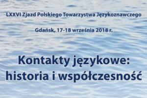 Kontakty językowe: historia i współczesność