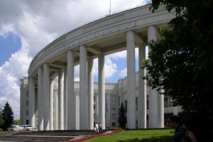 Narodowa Akademia Nauk Białorusi, fot. Hanna Zelenko, CC BY-SA 3.0, https://commons.wikimedia.org/w/index.php?curid=283171
